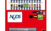 飲料自動販売機の紹介